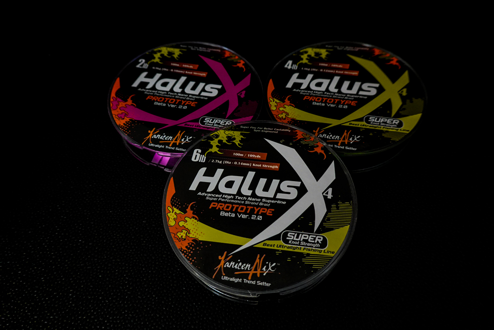 halus braided fishing line image